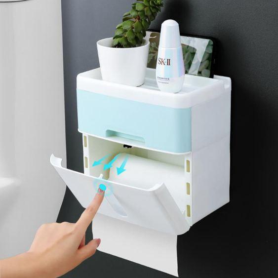 紙巾盒 手紙盒衛生間廁所紙巾盒免打孔卷紙筒抽紙廁紙盒防水衛生紙置物架 0