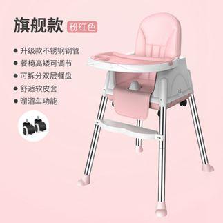 兒童餐椅 寶寶餐椅吃飯可折疊便攜式幼兒椅子多功能餐桌椅座椅兒童飯桌 0