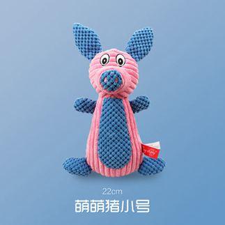 寵物玩具 狗狗玩具發聲耐咬金毛拉布拉多大型犬泰迪幼犬小狗磨牙寵物狗用品 1