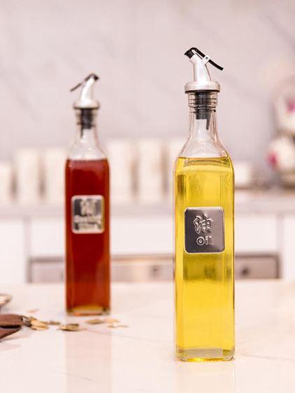 油壺 【2個裝】500ML油壺玻璃防漏廚房醋壺油罐醬油瓶酒醋瓶裝油瓶套裝 0