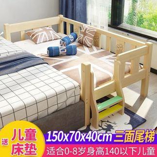 實木兒童床帶男孩單人床女孩公主床寶寶加寬小床兒童床拼接大床【快速出貨】 0