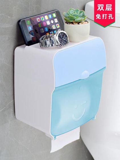 紙巾盒 衛生紙盒衛生間紙巾廁紙置物架廁所浴室免打孔創意防水抽紙卷紙筒 0