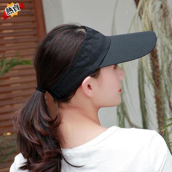 帽子 女夏天空頂跑步帽百搭街頭鴨舌棒球帽防曬遮陽帽運動帽男 2