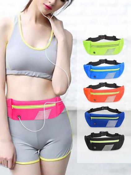腰包 跑步手機腰包手機男多功能女運動腰包隱形運動包跑步裝備 3