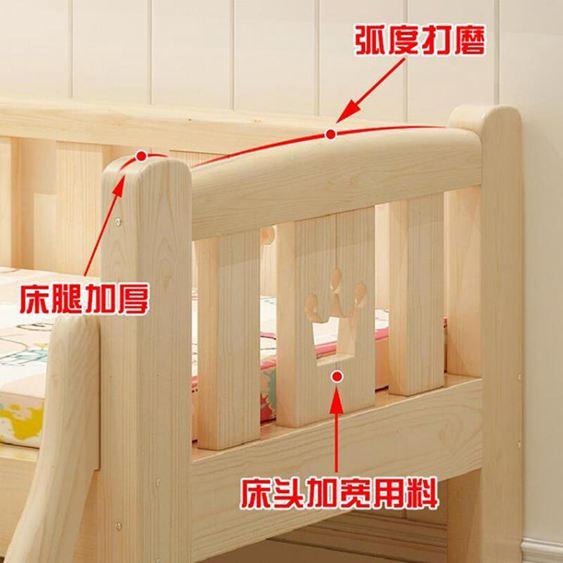 兒童床男孩單人床女孩公主床實木小床床邊加寬寶寶兒童床拼接大床【快速出貨】 1