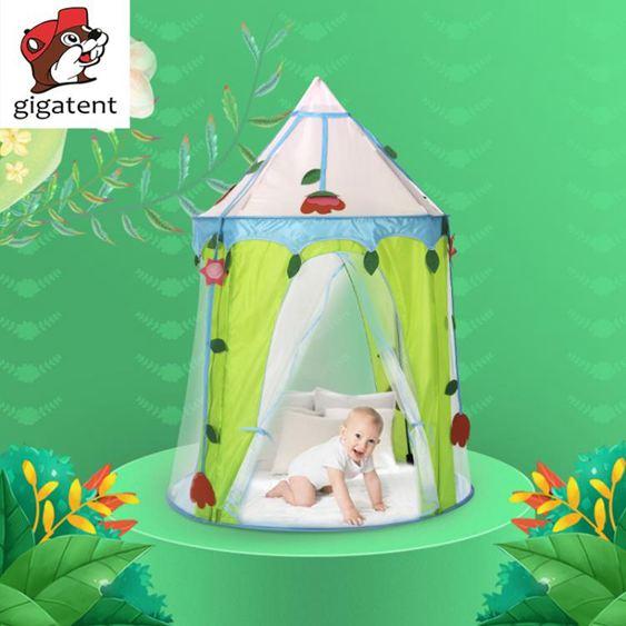 兒童帳篷 室內兒童帳篷游戲屋小孩房子公主城堡屋寶室內蒙古包玩具 1