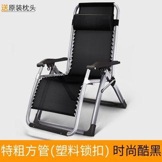 折疊躺椅 折疊床午休午睡椅子靠背懶人沙發休閒靠椅床便攜家用簡易 0