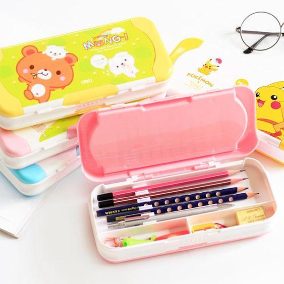 筆袋 筆筒多功能可愛文具盒兒童三層鉛筆盒小學生幼兒園男女孩塑料筆盒筆袋收納韓國創意 2