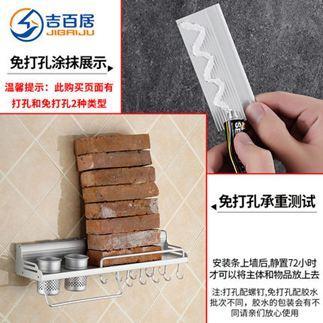 廚房置物架 壁掛式免打孔收納刀架用具用品調料味小百貨掛架子廚具 1