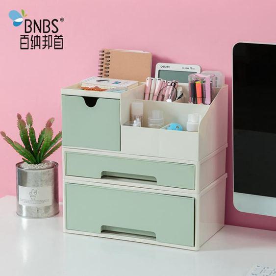 收納盒 多功能筆筒創意時尚學生小清新少女心桌面擺件文具化妝刷收納盒 2