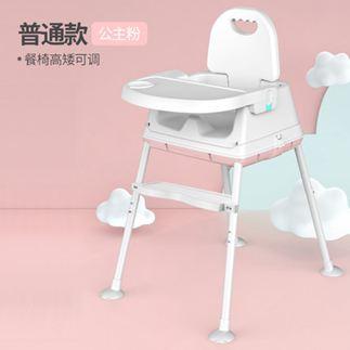 兒童餐椅 寶寶餐椅多功能餐桌椅吃飯可折疊便攜式座椅子兒童餐椅 0