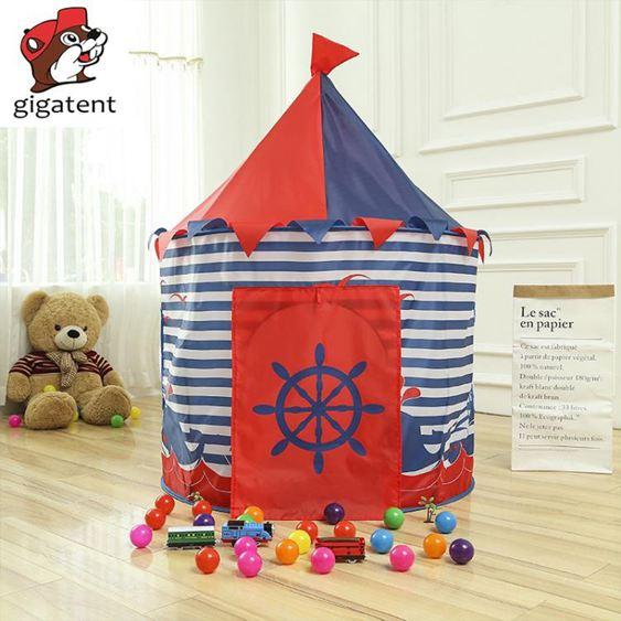 兒童帳篷 室內兒童帳篷游戲屋小孩房子公主城堡屋寶室內蒙古包玩具 2