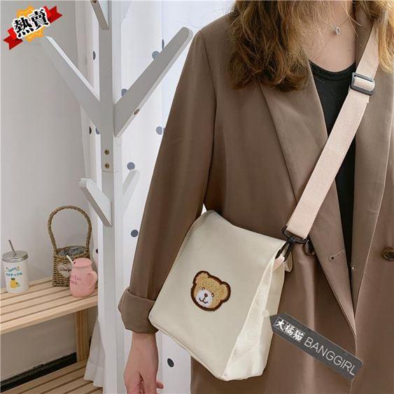 帆布包 INS可愛小熊古著感斜挎包日系原宿少女軟妹單肩包帆布包 3