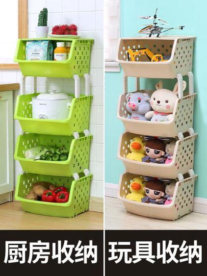 廚房置物架 落地多層陽臺用品家用大全菜籃子蔬菜玩具儲物柜收納架 2
