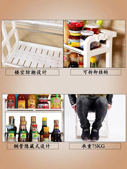 廚房置物架 調料調味用品油鹽醬醋家用刀架多功能多層筷子廚具收納 2