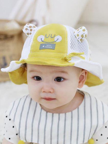 兒童帽 寶寶帽子夏季薄款防曬太陽帽男女兒童遮陽漁夫帽兒童涼帽大帽檐潮 1