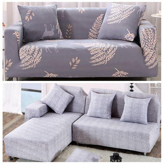 萬能沙發套全包歐式轉角沙發罩全蓋布藝墊巾定做L型組合貴妃客廳 【快速出貨】 1