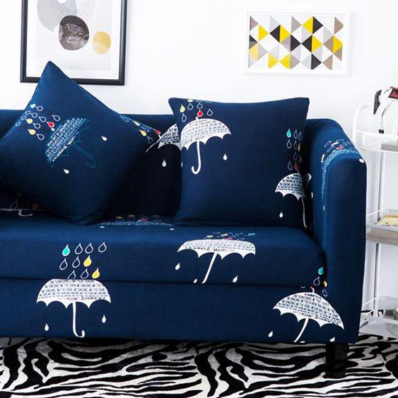 萬能沙發套全包歐式轉角沙發罩全蓋布藝墊巾定做L型組合貴妃客廳 【快速出貨】 3