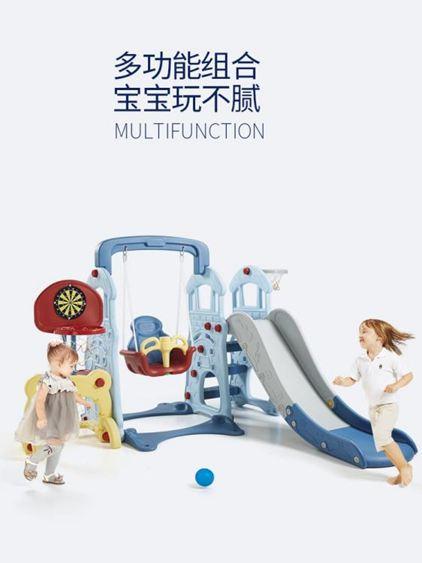 兒童溜滑梯 兒童室內家用小型樂園加長秋千組合滑滑梯兒童玩具【快速出貨】 1
