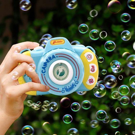 泡泡機 全自動相機泡泡機仙女七彩吹泡泡槍兒童發光神器玩具 1