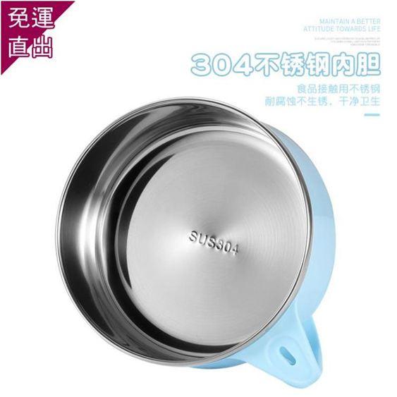 飯盒不銹鋼泡面碗帶蓋日式學生便當盒宿舍易清洗大號可愛碗筷套裝【快速出貨】 2
