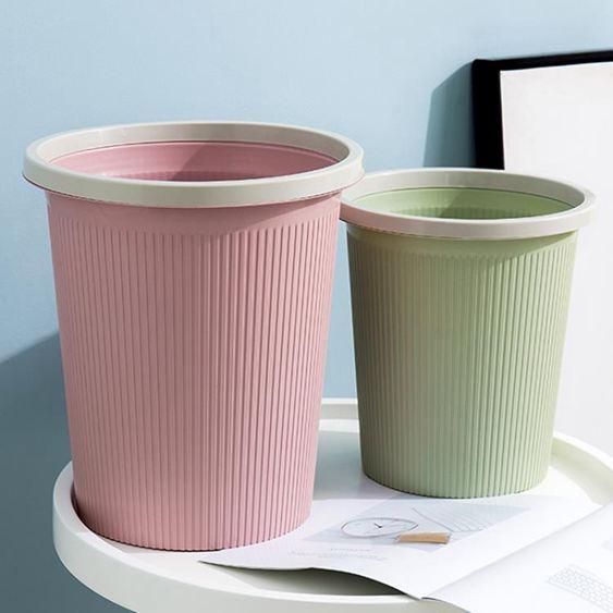 垃圾桶 垃圾筒創意時尚家用大號衛生間客廳廚房臥室辦公室帶壓圈無蓋垃圾桶紙簍 1