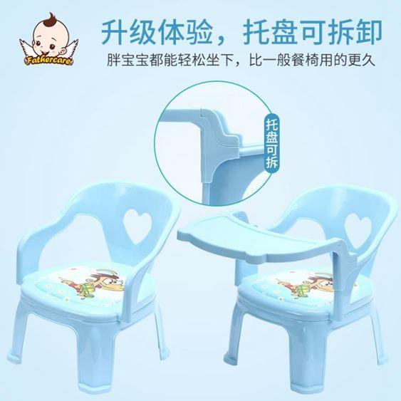 兒童餐椅 幼兒兒童寶寶吃飯桌餐椅子卡通叫叫靠背座椅塑料凳子吃飯小板凳 3