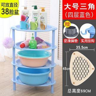 浴室置物架 衛生間置物架臉盆架廁所洗手間塑料收納架子多層三角架落地式 2