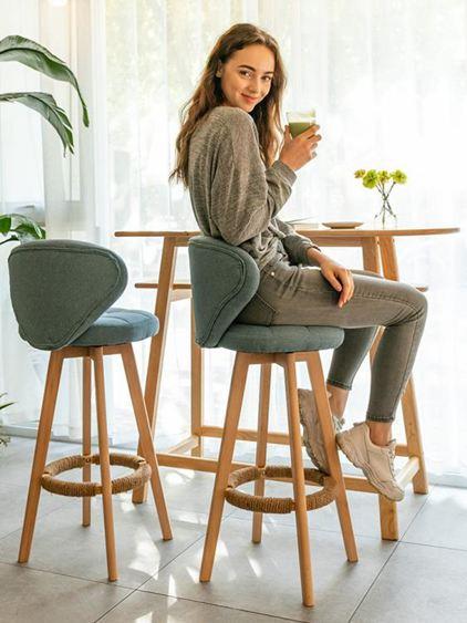 北歐現代簡約吧臺椅子家用復古高腳椅實木旋轉酒吧椅靠背高腳凳子【快速出貨】 3