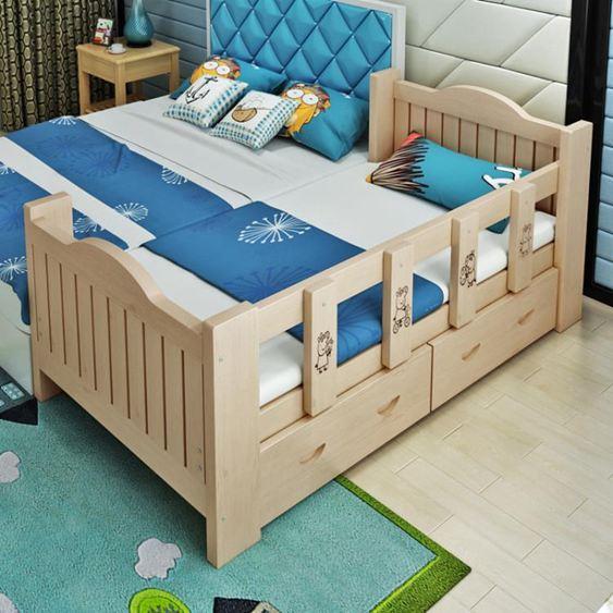兒童床 實木兒童床帶小床男孩女孩公主床單人床邊床加寬拼接大床【快速出貨】 2