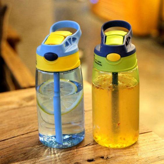 水杯 兒童水杯吸管杯夏季寶寶水壺小學生幼兒園學校防摔便攜耐熱創意 0