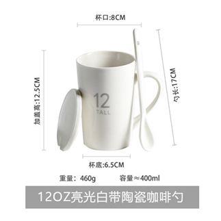 馬克杯 杯子創意個性潮流陶瓷杯帶蓋勺北歐INS大容量喝水杯馬克杯咖啡杯 1