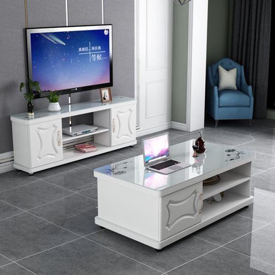電視櫃 歐式電視櫃茶幾組合臥室輕奢小戶型簡易迷你現代簡約客廳電視機櫃【快速出貨】 1