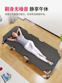 折疊躺椅 多功能家用折疊床單人辦公室簡易行軍陪護成人午休躺椅午睡床便攜 2