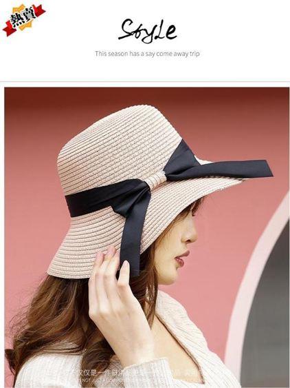 帽子 夏帽子女韓版潮草帽簡約百搭遮陽防曬漁夫帽日系手工可折疊沙灘帽 1