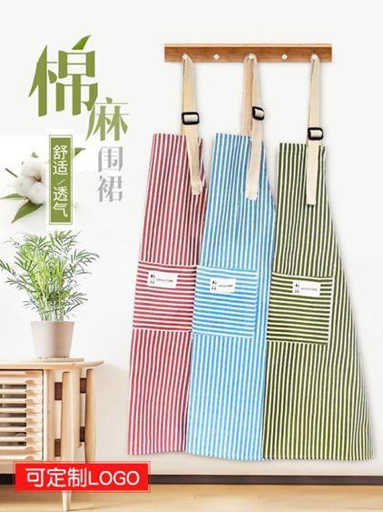 圍裙 韓版時尚廚房可愛女棉麻男士工作服做飯女士圍腰防水防油成人 0