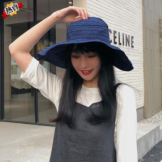 帽子 女韓版夏季百搭遮陽帽可折疊漁夫帽大檐防曬太陽帽防紫外線潮 1