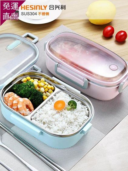 304不銹鋼飯盒便當盒保溫便攜分隔簡約學生食堂上班帶飯帶蓋餐盒【快速出貨】 1