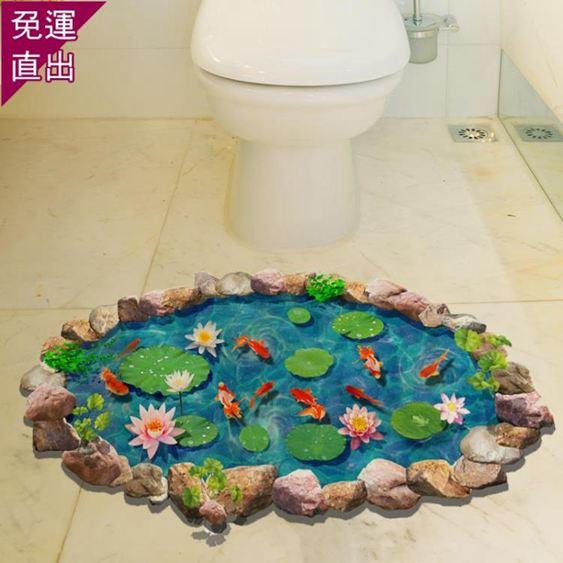 窗貼地板貼地貼紙3D自粘臥室墻貼畫裝飾浴室衛生間廁所創意地面防水【快速出貨】 3