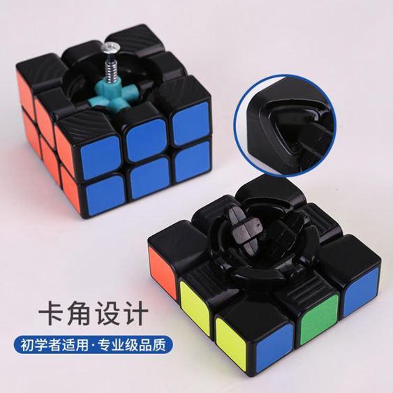 魔方 得力三四階魔方套裝初學者兒童比賽順滑益智玩具二階減壓魔尺全套 2