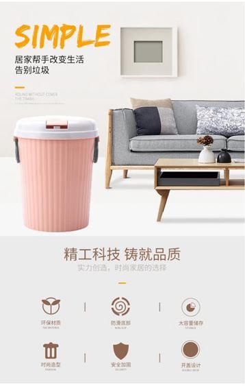 垃圾桶 垃圾筒創意時尚家用大號衛生間客廳廚房臥室辦公室帶壓圈無蓋垃圾桶紙簍- 1