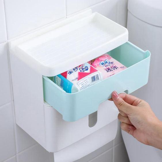 紙巾盒 手紙盒衛生間廁所紙巾盒免打孔卷紙筒抽紙廁紙盒防水衛生紙置物架 2