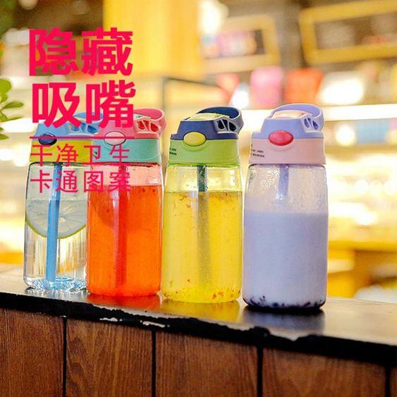 水杯 兒童水杯吸管杯夏季寶寶水壺小學生幼兒園學校防摔便攜耐熱創意 2