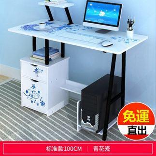 電腦桌電腦臺式桌書桌簡約家用經濟型學生省空間辦公寫字桌子臥室【快速出貨】 0
