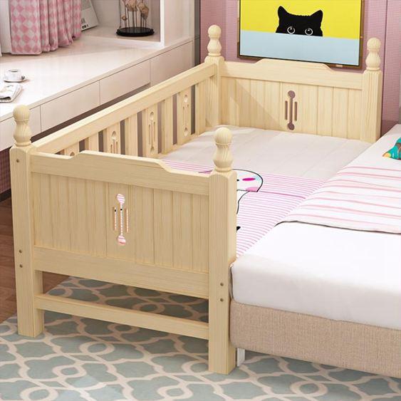 實木兒童床兒童床拼接大床帶男孩單人床女孩公主床寶寶加寬小床【快速出貨】 1