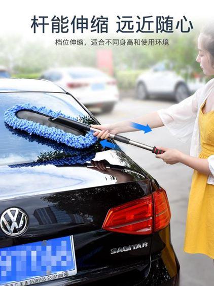 車刷 洗車工具套裝擦車拖把除塵撣子神器刷子軟毛長柄伸縮汽車清洗用品 1