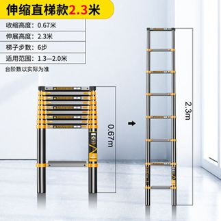 梯子 伸縮梯子多功能工程升降人字樓梯家用便攜鋁合金加厚折疊室內2米4【快速出貨】 2