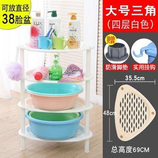 浴室置物架 衛生間置物架臉盆架廁所洗手間塑料收納架子多層三角架落地式 3