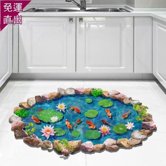 窗貼地板貼地貼紙3D自粘臥室墻貼畫裝飾浴室衛生間廁所創意地面防水【快速出貨】 1