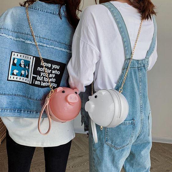 女士背包上新搞怪可愛萌小包包女時尚潮正韓迷你小豬包鏈條斜挎包【快速出貨】 1